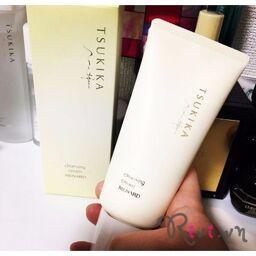 Kem tẩy trang Menard Tsukika Cleansing Cream cực thích, bạn đã sử dụng chưa?