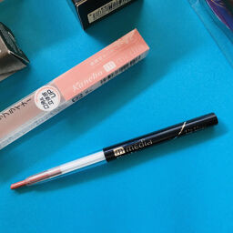 [Review] Bút kẻ môi Kanebo LIP MAKE LINER.
