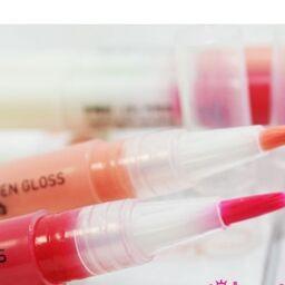 Son bóng Karmart Lips Baby Bright Moist Collagen Gloss – đôi môi chín mọng ngọt ngào .