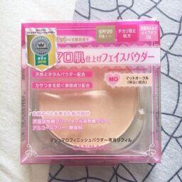"""""""Mặt nạ mini khóa makeup hoàn hảo"""" – Canmake Marshmallow Finish Powder Refill"""